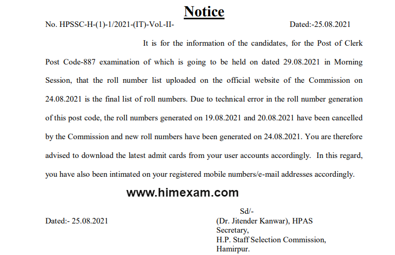 Important Notice For The Post of Clerk Post Code 887 :-HPSSC Hamirpur