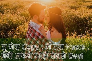 Best Love Status In Hindi For Whatsapp