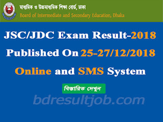 JSC JDC Examination Result 2018