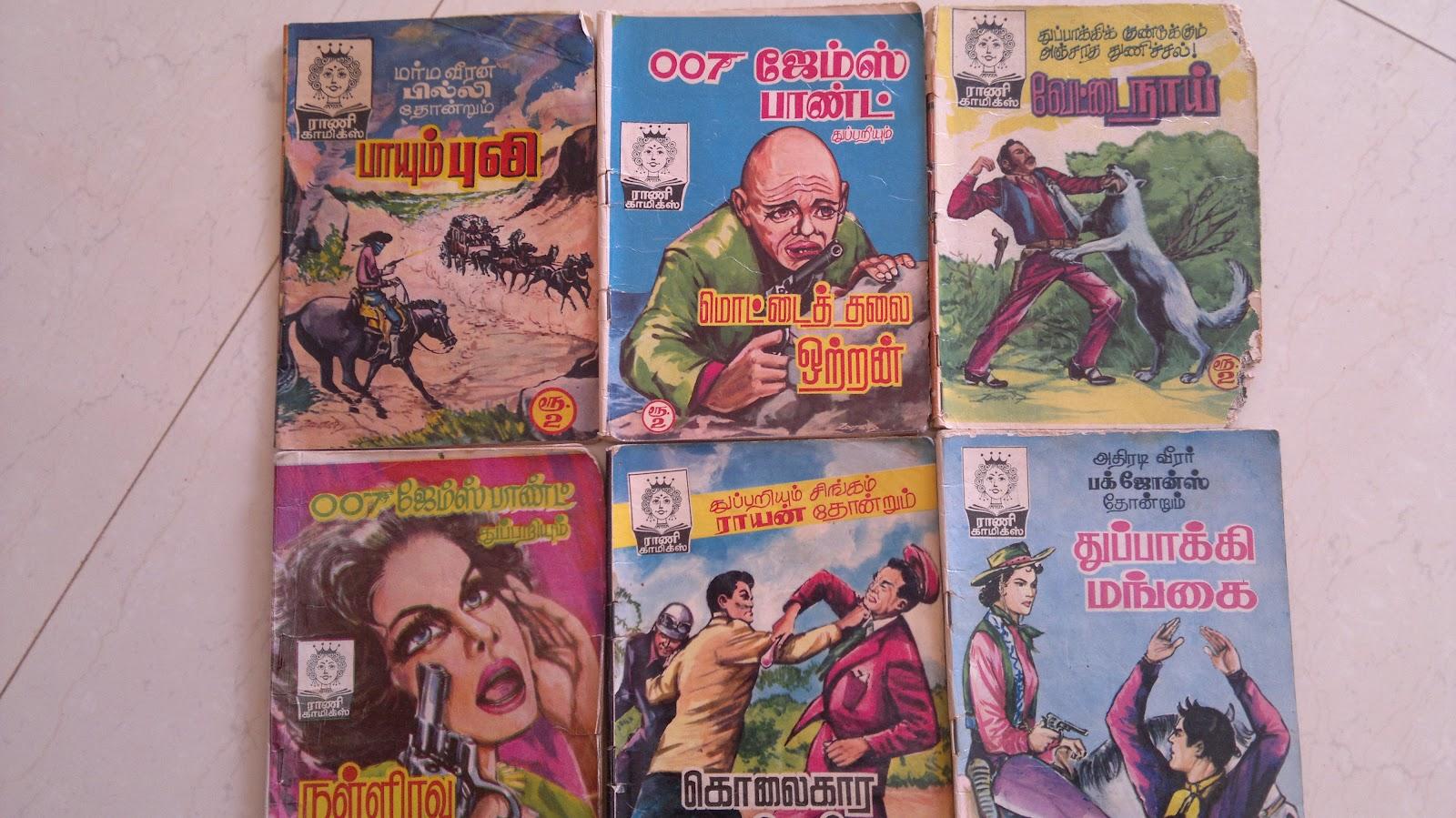 Tamil Muthu Comics Pdf