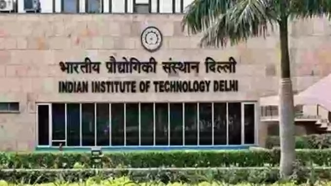 How to get admission in IITs without clearing JEE Advanced