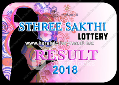 STHREE SAKTHI LOTTERY RESULTS 2018