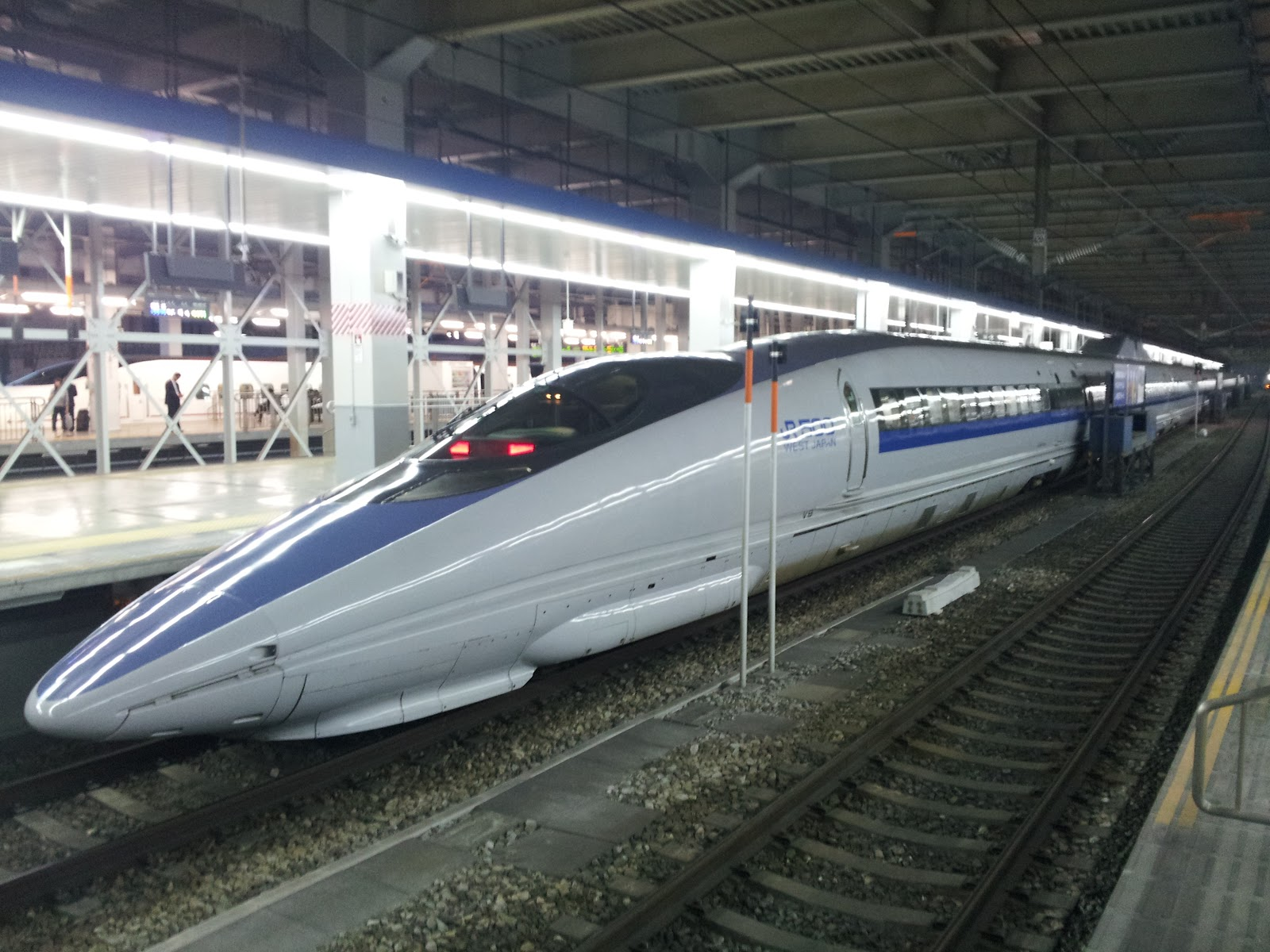 Changwon Living: JAPAN VACATION - BULLET TRAINS