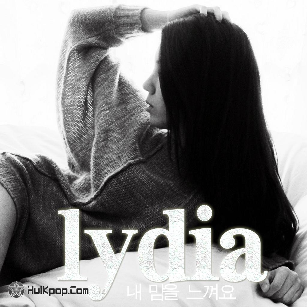 [Single] 리디아 (Lydia) – 내 맘을 느껴요 (I Feel In My Heart)