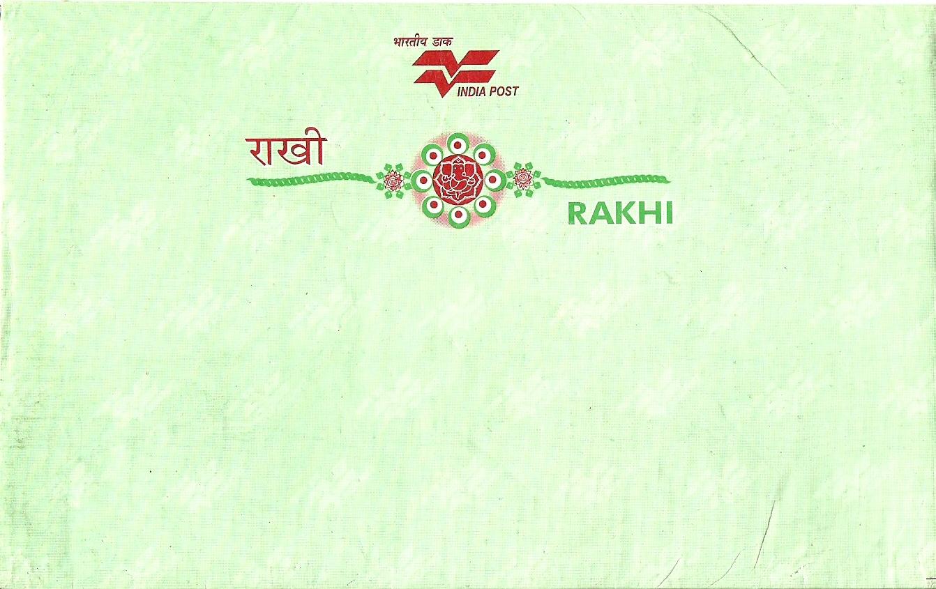 Heritage of India: Raksha Bandhan (Rakhi) Festival and Rakhi