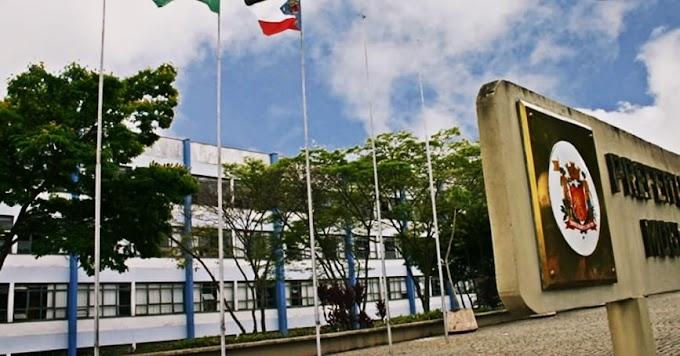 TRIBUNAL DE JUSTIÇA PEDE LISTA DE COMISSIONADOS CONTRATADOS PELA PREFEITURA DE MOGI A PEDIDO DE JORNALISTA