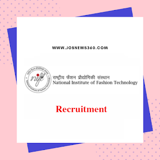 NIFT Chennai Recruitment 2019 for Software Engineer, Database Administrator (5 Vacancies)