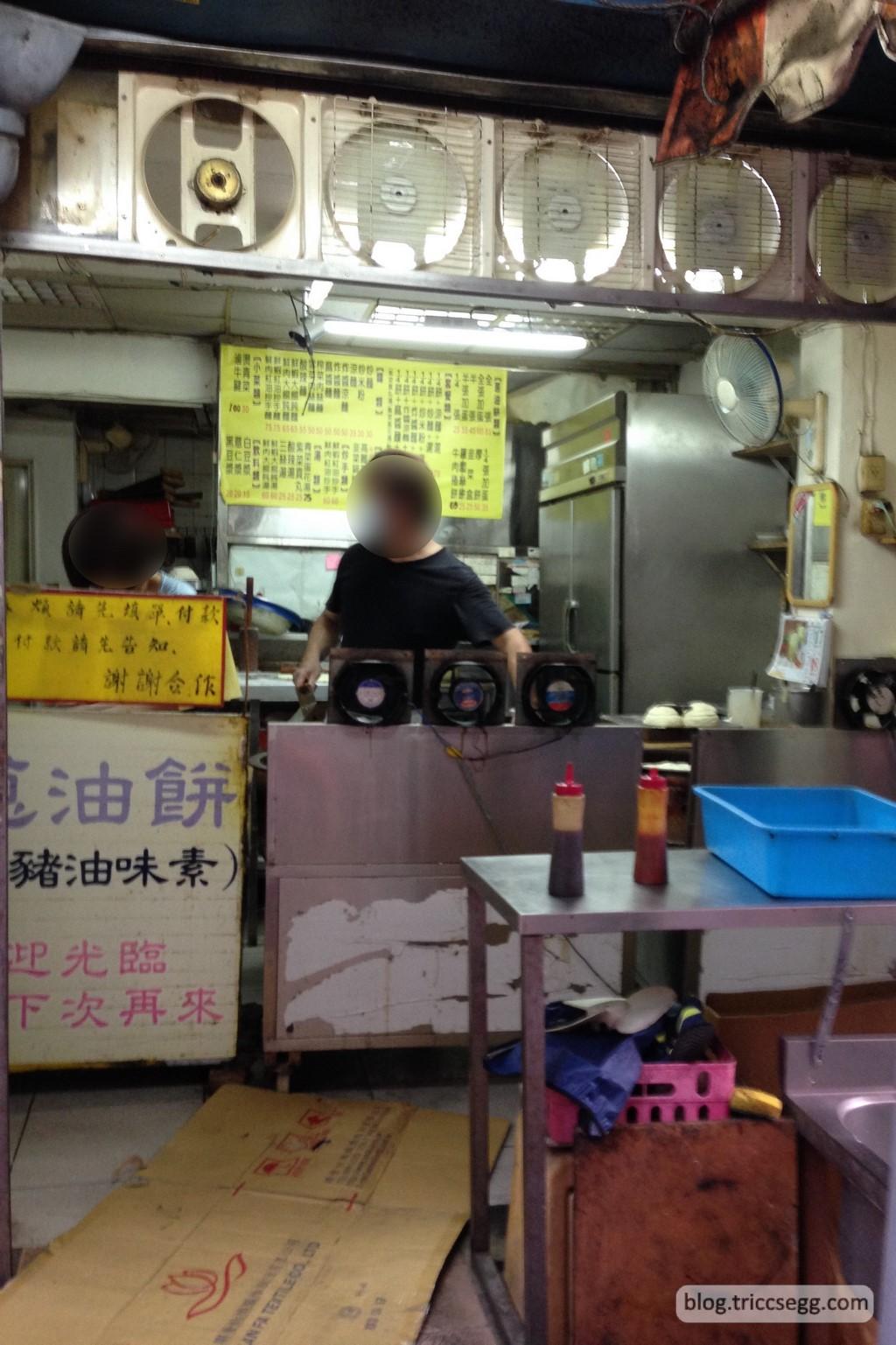 忠誠山東蔥油餅(4).jpg