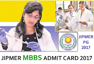 JIPMER Admit Card 2017, JIPMER 2017 Admit Card, JIPMER Hall Ticket 2017
