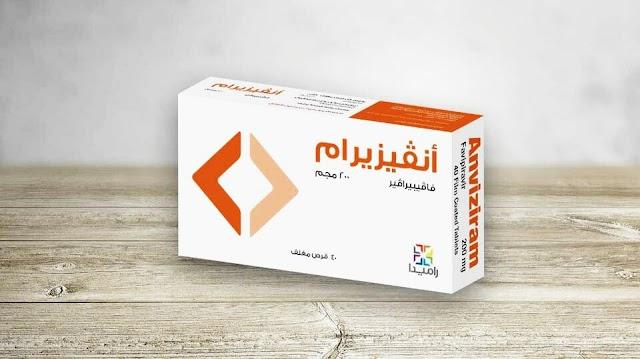 شركة مصرية تبدأ في إنتاج دواء لعلاج فيروس كورونا