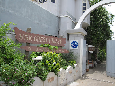 Park Guest House in Pondicherry
