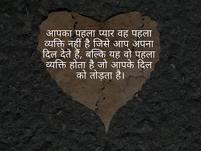 images of sad life quotes in hindi