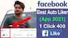 Best Facebook Auto Liker App 2021   Facebook Auto Liker App 2021