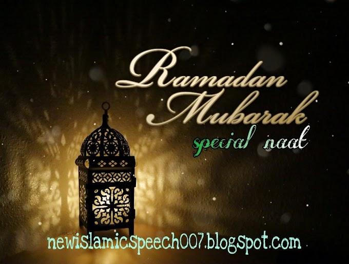 Ramadan special Naat| Ramzan Meherban | Hindi Lyrics | Kalaam 2020 | Ramzan Special |Rao Ali Hasnain Mp 3 Download