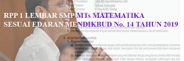 Contoh RPP Satu Lembar Pelajaran Matematika Kelas 7 dan 8 SMP/MTs Semester Ganjil