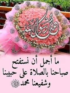 قصيدة: حبيبي يارسول الله للشاعر: خالدالمنصوري