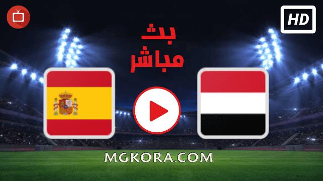 نتيجة مباراة مصر ضد اسبانيا في أولمبياد طوكيو 2020