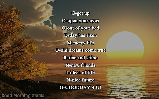good morning status for my love
