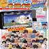 Se anuncia especie de Smash Bros protagonizado por varios mangas de la revista Jump