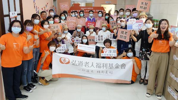 弘道溪湖社區服務中心成立 助老服務南彰化16鄉鎮