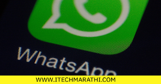 whatsapp new features in marathi