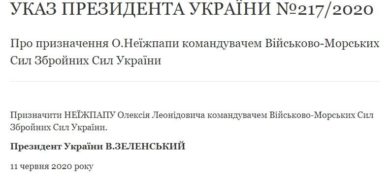 Зеленський змінив командувача Військово-Морських Сил