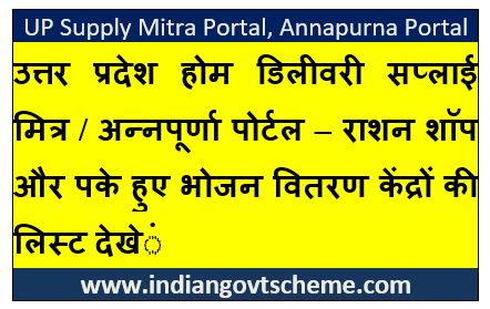 Annapurna+Portal