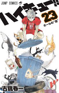 ハイキュー!! コミックス 23巻 | 古舘春一 | Haikyuu!! Manga | Hello Anime !