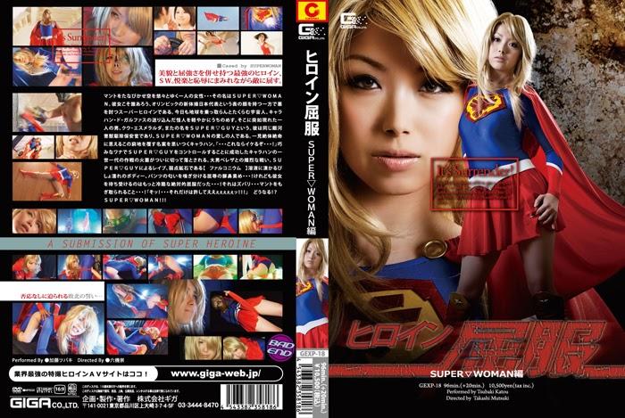 GEXP-18 Heroine Surrenders – versi SUPER WOMAN