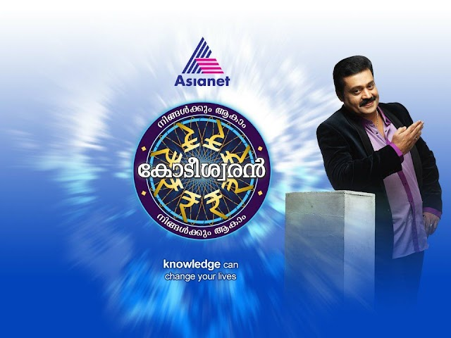 Kaun Banega Crorepati KBC set for launch on Asianet