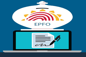 How to file provident fund (EPF) withdrawal claim online