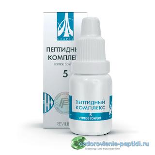 Пептидный комплекс №5 - для костной ткани