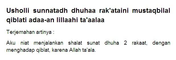 Doa Sholat Dhuha, Manfaat & Tata Cara Sholat Dhuha Lengkap