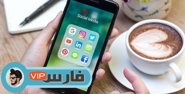 كيفية استخدام Instagram للمشاركة مع الشبكات الاجتماعية الأخرى