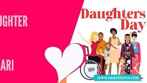 Daughter Day Quotes in Hindi | बेटी दिवस की बधाई शायरी