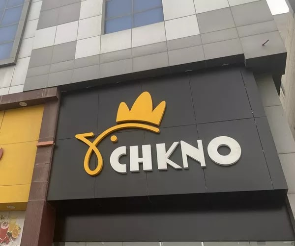 مطعم تشكنو -  Chkno الدمام   المنيو ورقم الهاتف والعنوان
