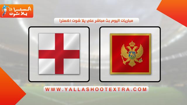 مباراة الجبل الاسود و انجلترا 14-11-2019 في تصفيات اليورو 2020