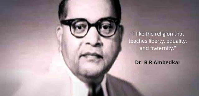 Ambedkar Jayanti 2021 quotes