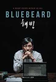 فيلم Bluebeard 2017 مترجم