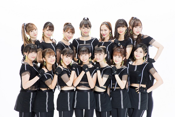 Morning Musume.'20 - KOKORO & KARADA / LOVE Pedia / Ningen Kankei No way way [Regular Edition / Type A]
