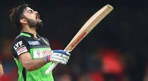 IPL के इतिहास में ये 3 बड़े रिकॉर्ड जो कभी ना टूट पाए, भविष्य में टूटना भी है मुश्किल