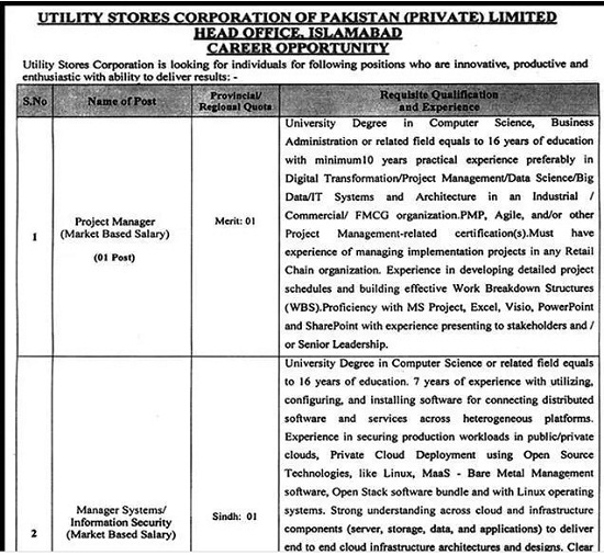 utility-stores-corporation-of-pakistan-jobs-application-form