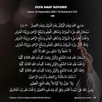 Kisah Indah Al-Imam Syaik Ibnu Hajar Al-Haitami Rahimahullah dan Istrinya - Kajian Habib - Ardiz Info