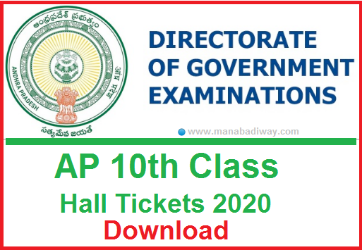 Manabadi AP 10th Hall Tickets 2020 Download