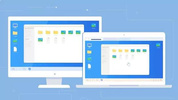 Software Remote Desktop Terbaik-3