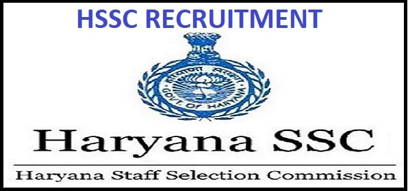 HSSC Patwari Recruitment 2020