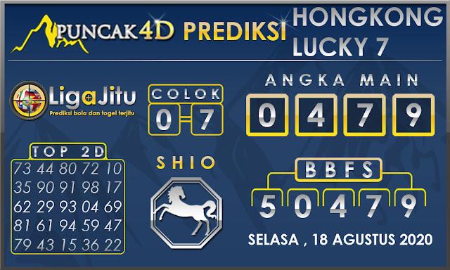 PREDIKSI TOGEL HONGKONG LUCKY7 PUNCAK4D 18 AGUSTUS 2020