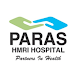 Paras HMRI Hospital – Patna is the 1st NABH Accredited Multi Specialty Hospital of Bihar