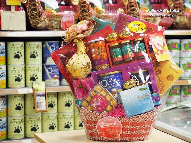 Gift Of Piety Organic Hamper RM 588
