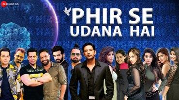 Phir Se Udana Hai Lyrics - Brijesh Shandliya & Stuti Sinha